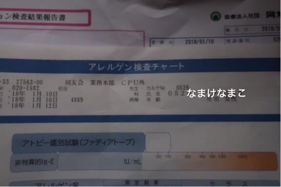 5441CD32-9487-4EA2-B1F3-4EF7C1E4B99F.jpeg